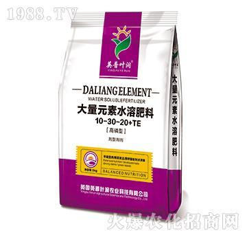 高磷型大量元素水溶肥料10-30-20+TE-英普叶润