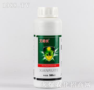 2%氨基寡糖素-艾绿农-三邦