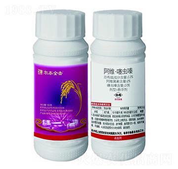 12%阿维・噻虫嗪-尔泰全击-邦尔泰生物