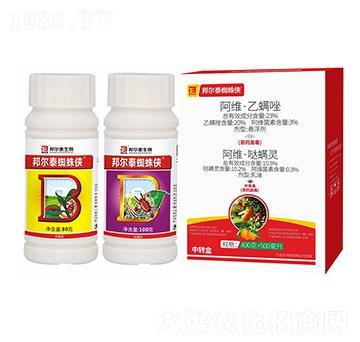 23%阿维・乙螨唑+10.5%阿维・哒螨灵-邦尔泰蜘蛛侠-邦尔泰生物