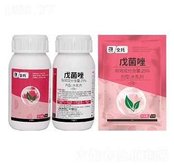 25%戊菌唑-全托-邦尔泰生物