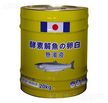 酵素解鱼卵白悬浊液-康恩特