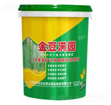 含碳能矿源黄腐酸钾浓缩液-金豆满园-海法优佳