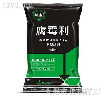 10%腐霉利-剑击(400g)-悦地丰