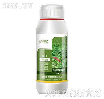 韭菜专用多肽氨基功能液肥-诺思达
