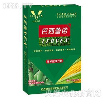玉米控旺专用叶面肥-巴西雷诺
