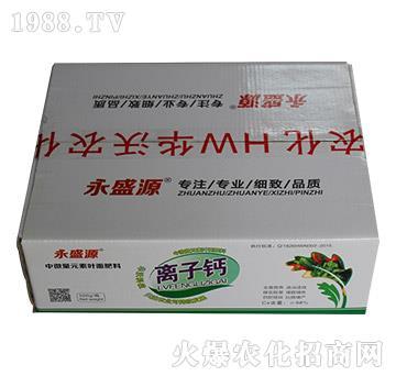 离子钙-永盛源-华沃农化