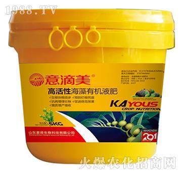 高活性海藻有机液肥-麦肯生物