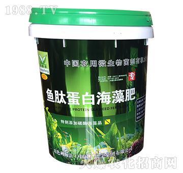 鱼肽蛋白海藻肥-洛普丰-海法