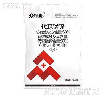 80%代森锰锌-锐亨作物