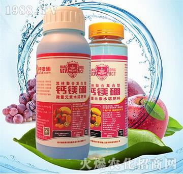 钙镁硼-瀚正益农