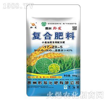 小麦油菜专用配方肥17-20-5-黔发肥业