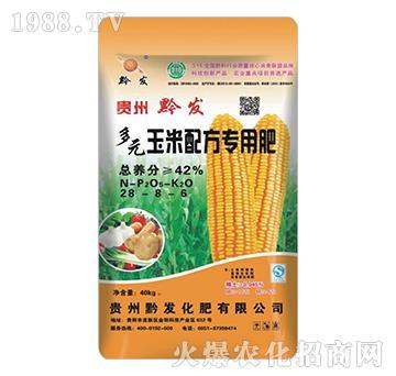 多元玉米配方专用肥28-8-6-黔发肥业