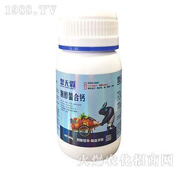 糖醇螯合钙-聚无霸-田丰生化