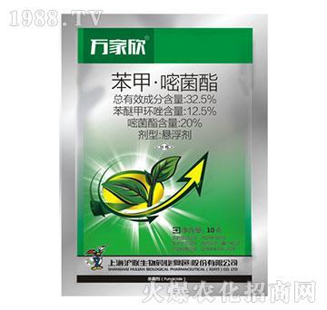 32%苯甲・嘧菌酯-万家欣-沪联