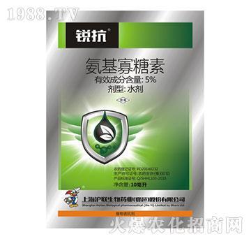 5%氨基寡糖素-锐抗-沪联