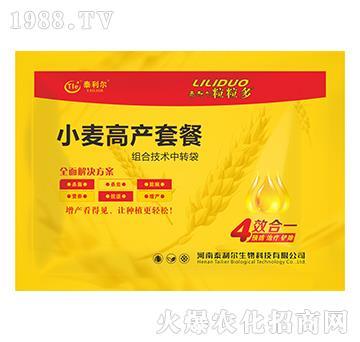 小麦高产套餐(四效合一)-粒粒多-泰利尔