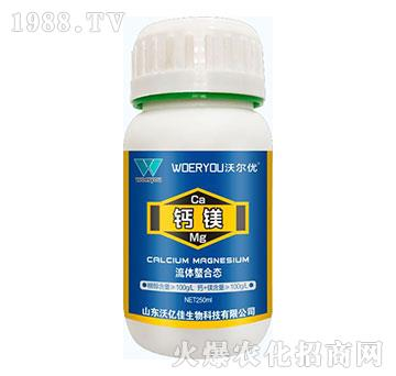 单一元素肥-钙镁-沃尔优