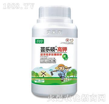 超浓缩多肽糖醇钾-芸乐硕・高钾-艾米洛