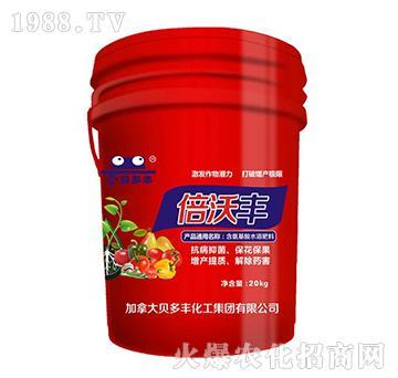 倍沃丰桶装液体肥(20kg)-贝多丰