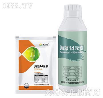 大量元素水溶肥料-海藻14元素-禾尔丰