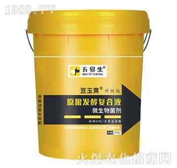 原料发酵复合液-豆玉皇-五易生