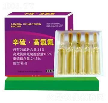 25%辛硫・高氯氟-众沃邦拓