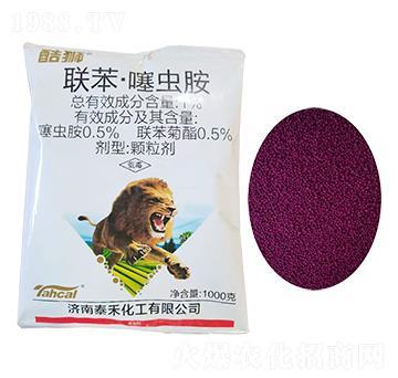 袋装联苯・噻虫胺-酷狮-泰禾化工