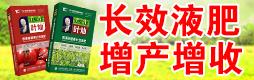 以色列沃施美(中国)农业发展有限公司