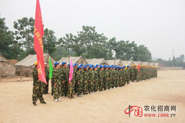 士兵突击-我们的训练开营仪式