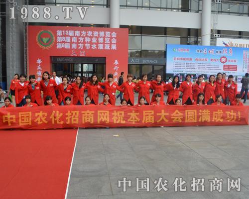 农化网宣传队伍为2015南宁农资博览会增色添彩