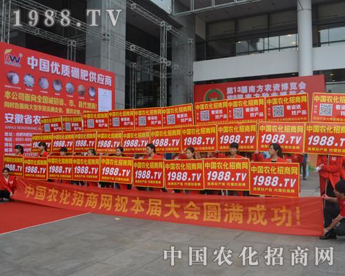 2015广西南宁农资博览会农化网宣传队伍力压群芳