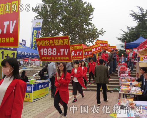 中国农化招商网再次出击2015山东植保会