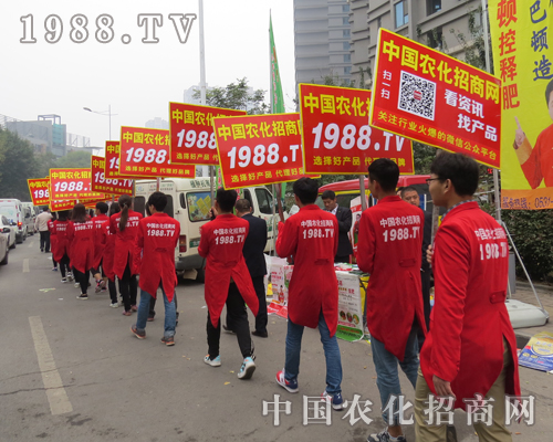 2015山东植保会中国农化招商网等着你呢