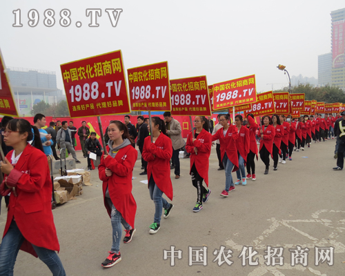 2015山东植保会中国农化招商网火爆来袭