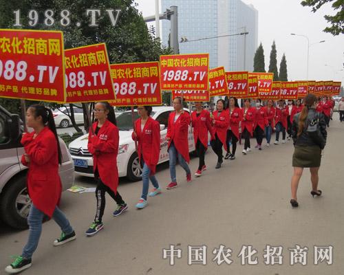 中国农化招商网祝愿2015山东植保会越办越好