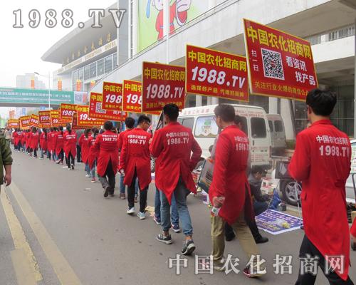 中国农化招商网2015山东植保会满载而归