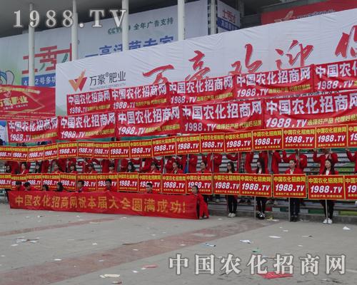 农化网军团占领第21届济南植保会