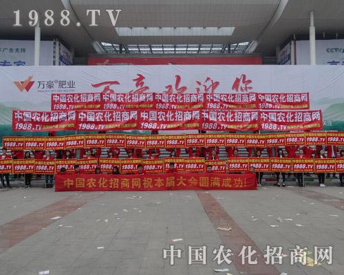 用事实说话,用行动证明,中国农化网值得信赖