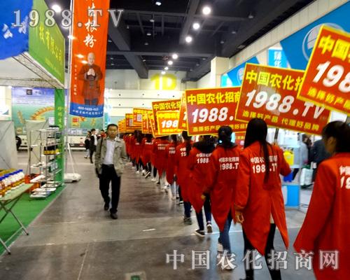 2015河南农药会中国农化招商网奋斗一如既往
