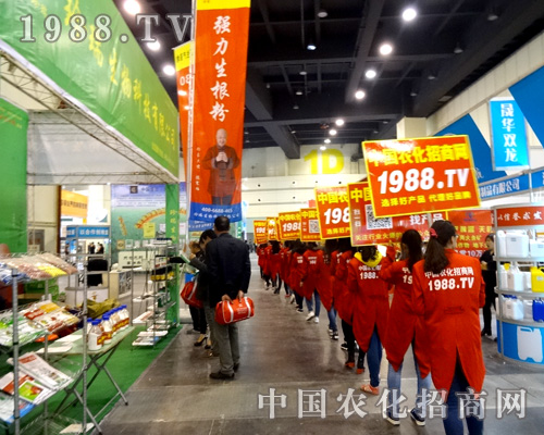 中国农化招商网在第18届河南农药会一展雄风
