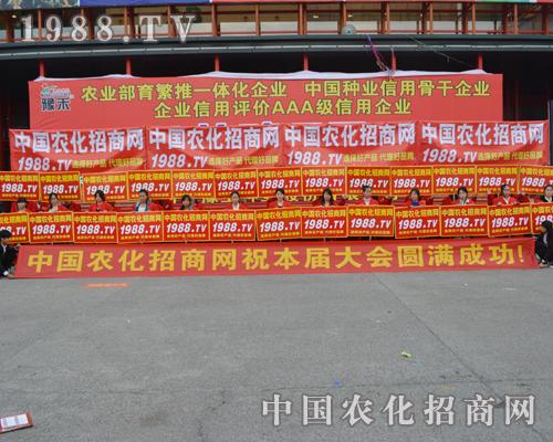 农化网的小伙伴们在2015第18届河南农药会上吸睛十足