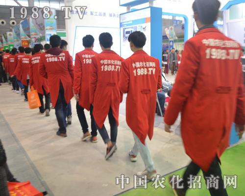 中国农化招商网亮相2015全国植保会