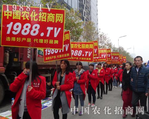 中国农化招商网点亮2015全国植保会!