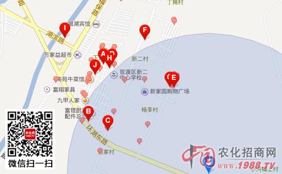 2015云南昆明南博会附近餐馆推荐