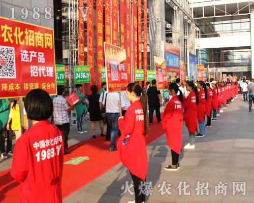 2015云南农资会中国农化招商网一道亮丽的风景线