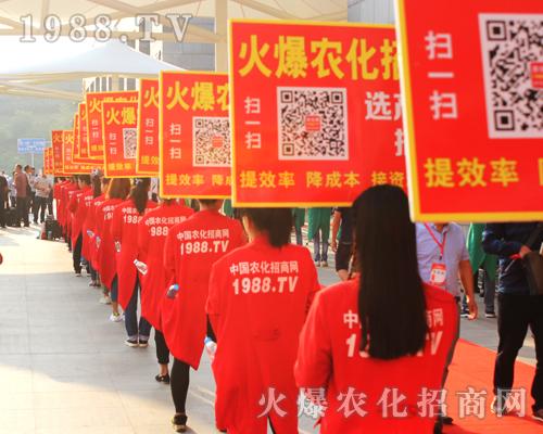 火爆农化团队2016广西南宁农资博览会上最耀眼的星