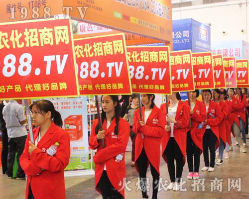 农化战士在2016广西农资博览会中坚持不懈