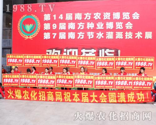 2016南宁农资博览会农化网强势来袭!