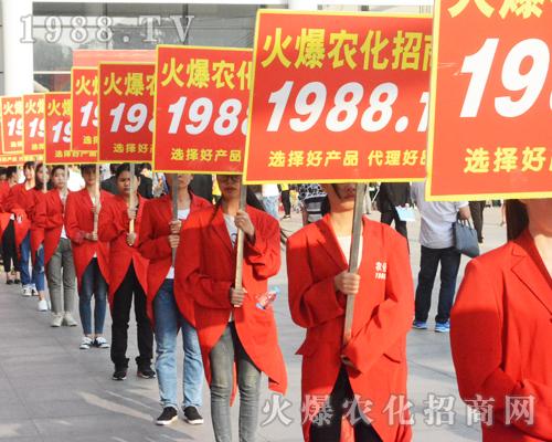 农化人以高度热情征战2016广西南宁农资博览会